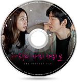 사랑의 가위바위보 OST